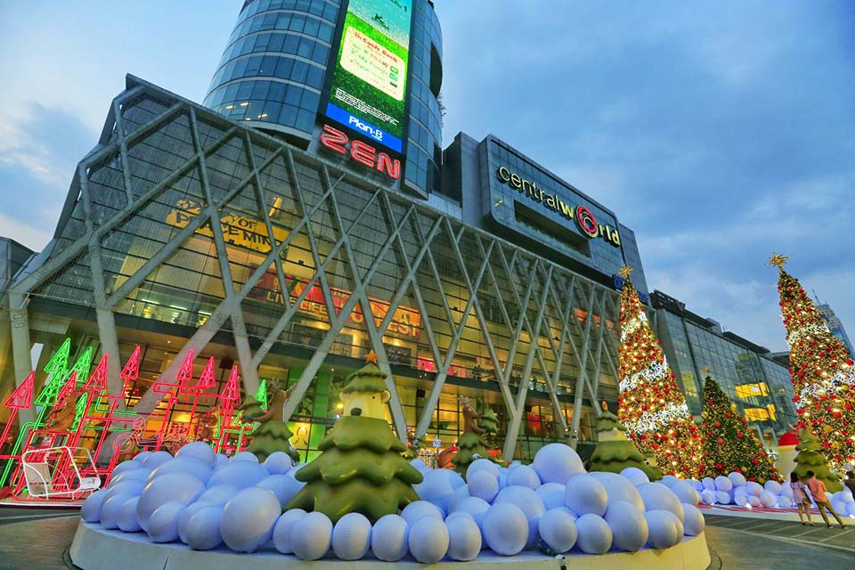 Central World Shopping Mall